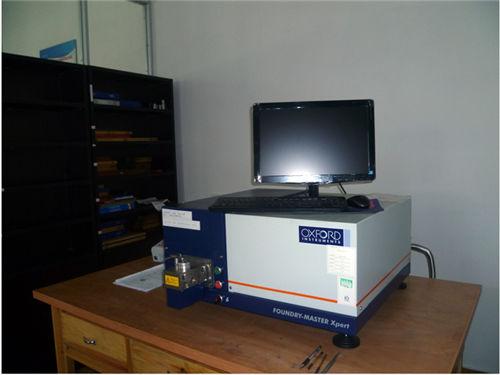 Kemiallinen analysaattori